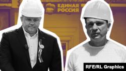 Евгений Кабанов и Леонид Бабашов на фоне символики партии «Единая Россия», коллаж