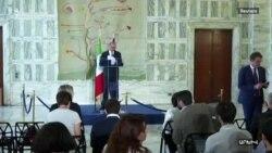 ԵԱՀԿ-ի նախագահությունը ստանձնած Իտալիայի արտգործնախարարը կայցելի Ուկրաինա և Ռուսաստան