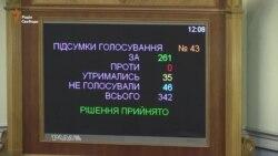 Верховна Рада ухвалила закон про держслужбу