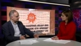«Ազատություն» TV լրատվական կենտրոն, 26-ը մայիսի, 2015թ․