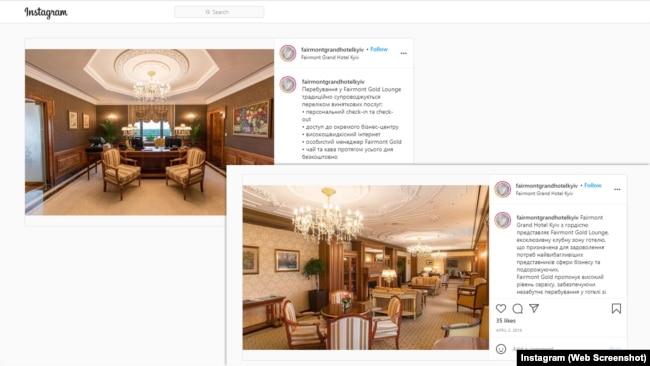 За деталями в інтер'єрі «Схемам» вдалося з'ясувати, що святкування, схоже, відбувалось у зоні Fairmont Gold Lounge