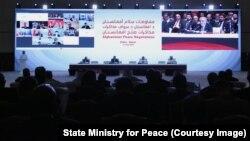 مراسم گشایش گفتگوهای هیئت حکومت افغانستان و طالبان در قطر