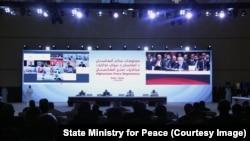 مراسم افتتاحیه مذاکرات صلح میان حکومت افغانستان و گروه طالبان