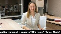 Анна Каруличева