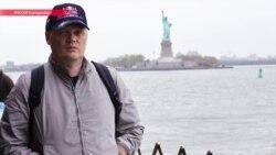 Не увидеть Долину Смерти. Истории россиян, которым пришлось менять свои планы в связи с отменой виз в США