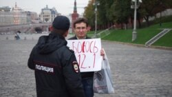Judge Jails Anti-Putin Protester After 21st Arrest In Moscow