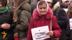 Ukraine Honors Victims Of Volnovakha Bus Massacre