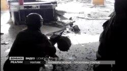 Із якої зброї українські військові б'ють по бойовиках? (відео)