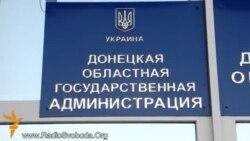У Донецьку прихильники Партії регіонів на мітингу побились між собою
