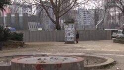 Muri që ndan Mitrovicën