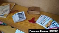 """Экспонаты выставки """"Про это"""""""