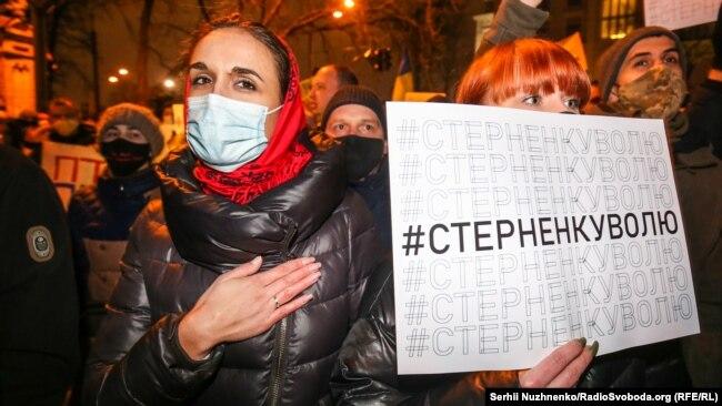 Акция в поддержку Сергея Стерненко в Киеве. 23 февраля 2021 года