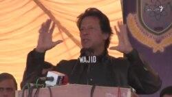 د بنو پوهنتون زده کوونکیو ته د عمران خان وینا