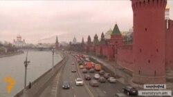 Ռուսական ռուբլու արժեզրկումը նոր ռեկորդ գրանցեց
