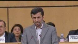 Әхмәдинеҗат Женева җыенында 20.04.2009