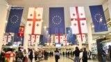 რატომ გაძვირდა ევროპისკენ მგზავრობა?