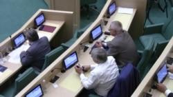 Совет Федерации отозвал разрешение на применение войск на территории Украины