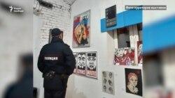 """В Москве запретили выставку """"Осень пахана"""""""