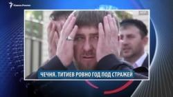 Видеоновости Кавказа 9 января