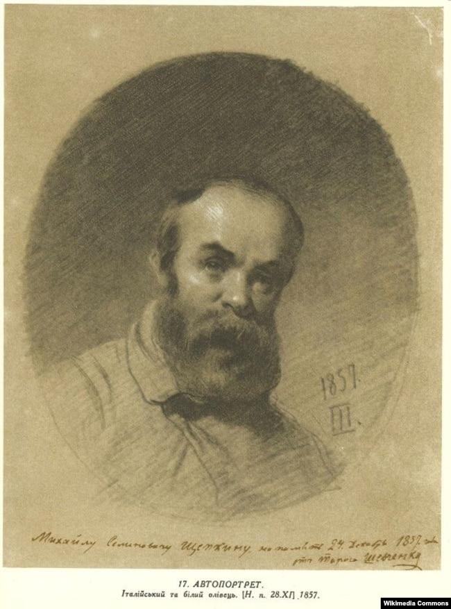 Автопортрет Тараса Шевченка 1857 року