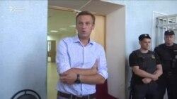 Россия: Мухолифатчи Навальний яна 10 суткага ҳибс этилди