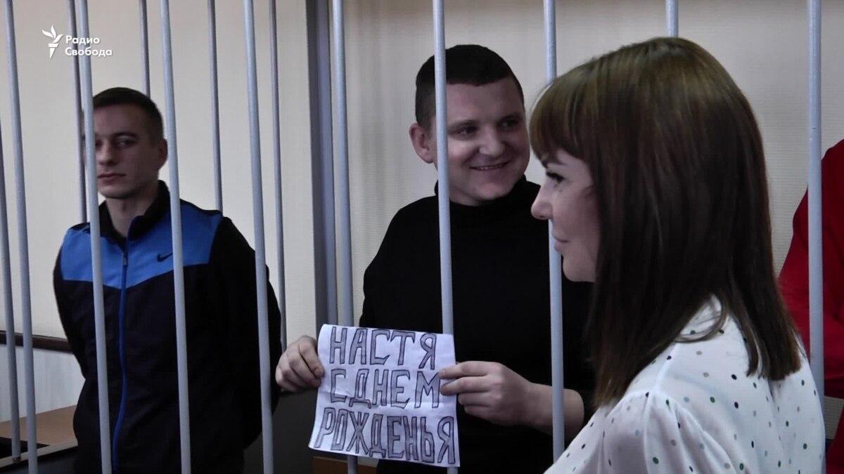 Как проходил суд над украинскими моряками – видео