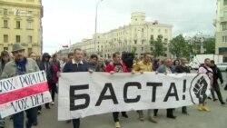 «Баста»: білоруси протестували проти військових навчань із Росією (відео)