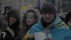 Майдан в сердце Нью-Йорка