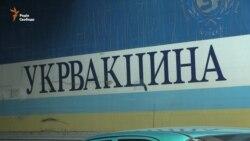 Протитуберкульозна вакцина від ЮНІСЕФ вже на українських складах – Супрун