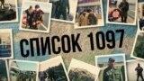 Как Россия захватила Крым (видео)