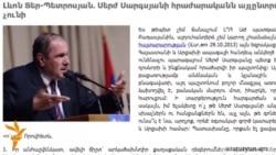 ՀՀԿ-ի փոխնախագահը անհիմն է համարում Տեր-Պետրոսյանի հայտարարությունները