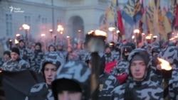 Під час смолоскипної ходи пам'яті Шухевича у Львові вперше прозвучали антипольські гасла (відео)