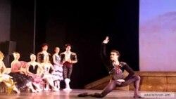 Հայ բալերոնի բեմական հաջողությունները Թել Ավիվում
