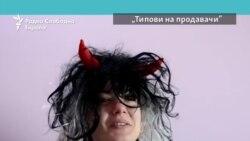 Изабела Пан критикува и засмејува со стенд ап комедија