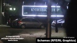 21 січня парковка ресторану «Купецький Двір» в Конча-Заспі о 19-й була заповнена автівками, попри локдаун