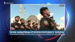 Видеоновости Кавказа 26 ноября