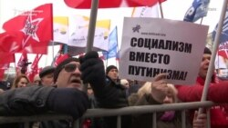 Russia's Leftist Opposition Protests Price Hikes, 'Fake News' Legislation