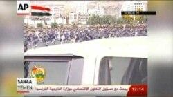 در حمله انتحاری به رژه سربازان یمنی ۹۶ نفر کشته شدند