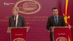 Спроведувањето на реформите во фокусот на средбата меѓу Хан и Заев