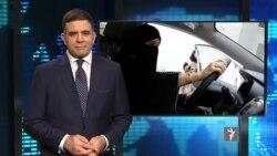 ستودیوی آزادی - مهم ترین خبرها از سراسر جهان