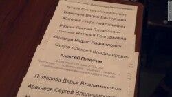 Дмитрий Быков и Вероника Долина - в поддержку политзэков