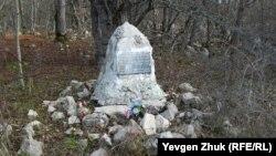 Памятник на партизанской стоянке
