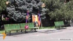 Նստացույց Վոլոդյա Ավետիսյանին ազատելու պահանջով