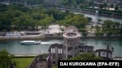 Domul Atomic din Parcul memorial al păcii din Hiroshima, 6 august 2020