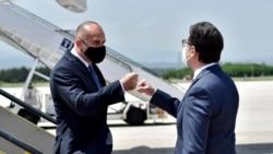 Zajednički put Bugarske i Sjeverne Makedonije