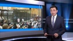 Жаһан жаңалықтары 21.04.2015
