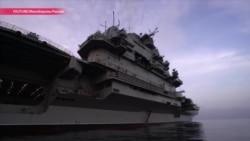 Авианосец «Адмирал Кузнецов» возвращается в Россию из Сирии (видео)