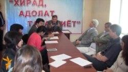 Анҷумани ҲСДТ дар Душанбе