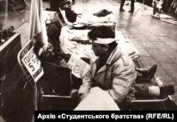 Голодування студентів. 5-й день Революції на граніті
