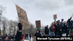 Fкция протеста 31 января в Петербурге